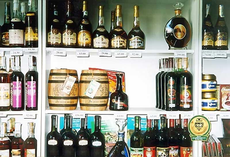 http://www.prival.crimea.com/images/m01_22.jpg